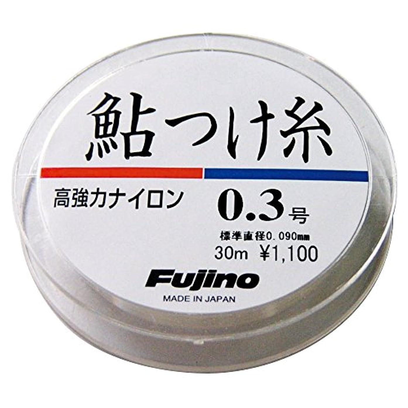 内訳軌道文明化するFujino(フジノ) ライン 鮎つけ糸 ナイロン 30m 0.8号