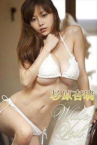 杉原杏璃 White Veil【image.tvデジタル写真...