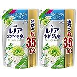 【まとめ買い】 レノア 本格消臭 柔軟剤 フレッシュグリーン 詰め替え 超特大 約3.5倍 1460mL × 2個