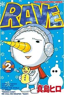 RAVE(2) (週刊少年マガジンコミックス)