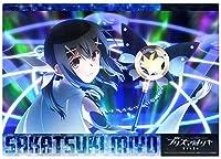 劇場版 Fate/kaleid liner プリズマイリヤ 雪下の誓い B2 タペストリー 朔月美遊 FGO ひろやまひろし TYPE-MOON