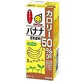 マルサン 豆乳飲料 バナナカロリー50%オフ 200ml×24本×4ケース 合計96本
