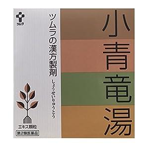 【第2類医薬品】ツムラ漢方小青竜湯エキス顆粒 64包