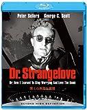 博士の異常な愛情 または私は如何にして心配するのを止めて水爆を愛...[Blu-ray/ブルーレイ]