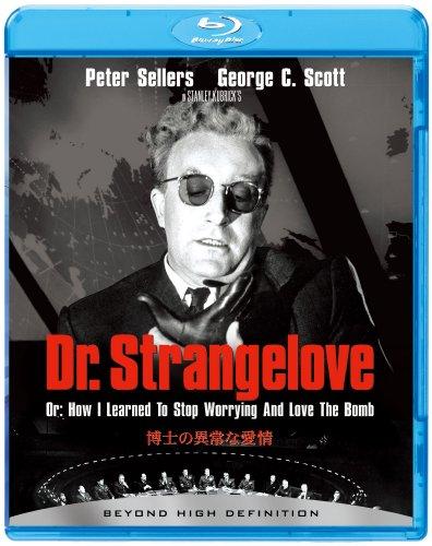 博士の異常な愛情 / または私は如何にして心配するのを止めて水爆を愛するようになったか [Blu-ray]