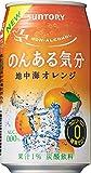 サントリー のんある気分 地中海オレンジ 350ml×24本