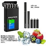 電子タバコ Eonfine アトマイザー4本 950mAh大容量充電ケース付き オートスイッチ式 節煙禁煙減煙サポート スターターキット 携帯便利 ニコチン無し