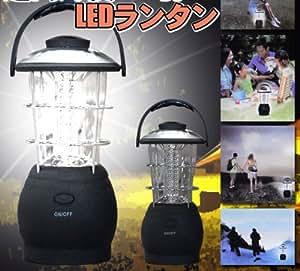 超高感度 48 LEDランタン 災害対策