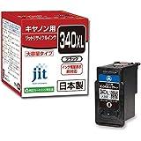 キヤノン BC-340XL(増量) ブラック対応 ジットリサイクルインク JIT-C340BXL 日本製