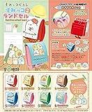 すみっコランドセル2 フルコンプ 8個入 食玩・ガム (すみっコぐらし)