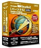 PC-Transer翻訳スタジオ 2 パーソナル650