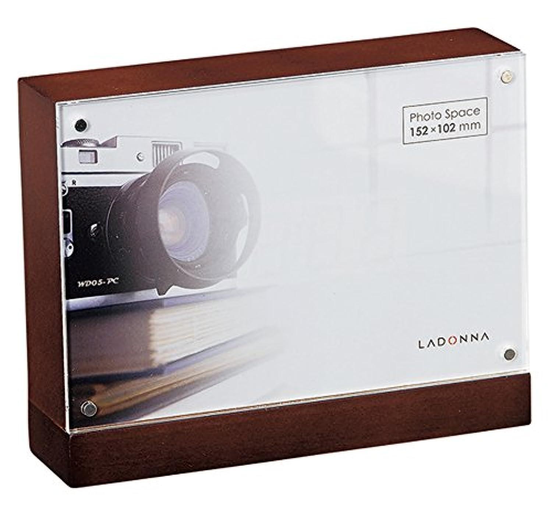 ラドンナ ウッディフォトクロック WD05-PC ブラウン WD05-PC-BR