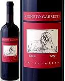 ガレッティ・バローロ[2009]ラ・スピネッタ(赤ワイン)[S][Y]