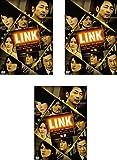 LINK [レンタル落ち] (全3巻) [マーケットプレイス DVDセット商品]