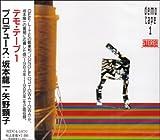 DEMO TAPE‐1 / 佐々木朋子, テイ・トウワ, 三村美智子, 岡本清郎, 野村達士, 坂本龍一 (演奏) (CD - 1991)