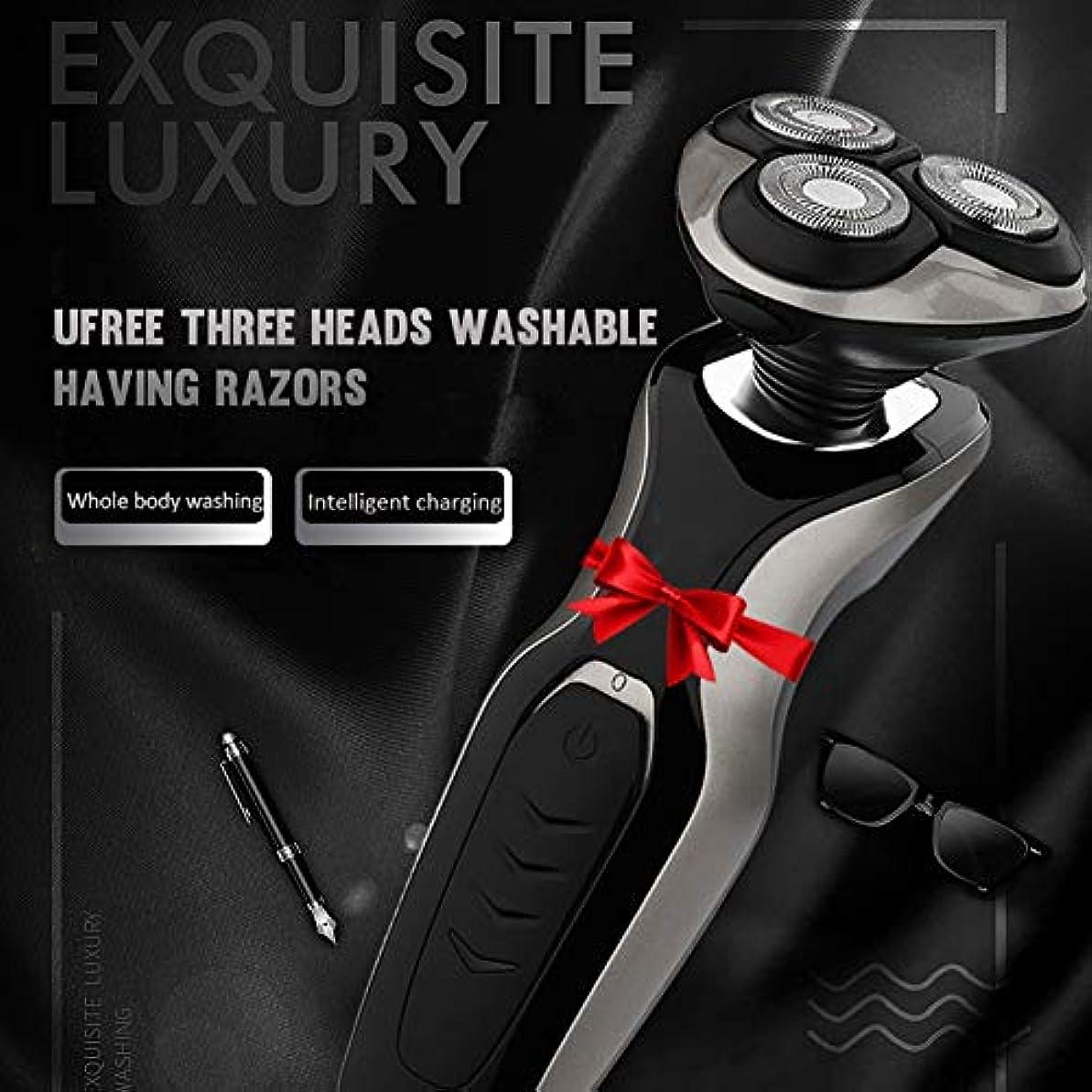 下平等キャプチャー充電式メンズカミソリ3ヘッド電気カミソリ多機能鼻毛カミソリ