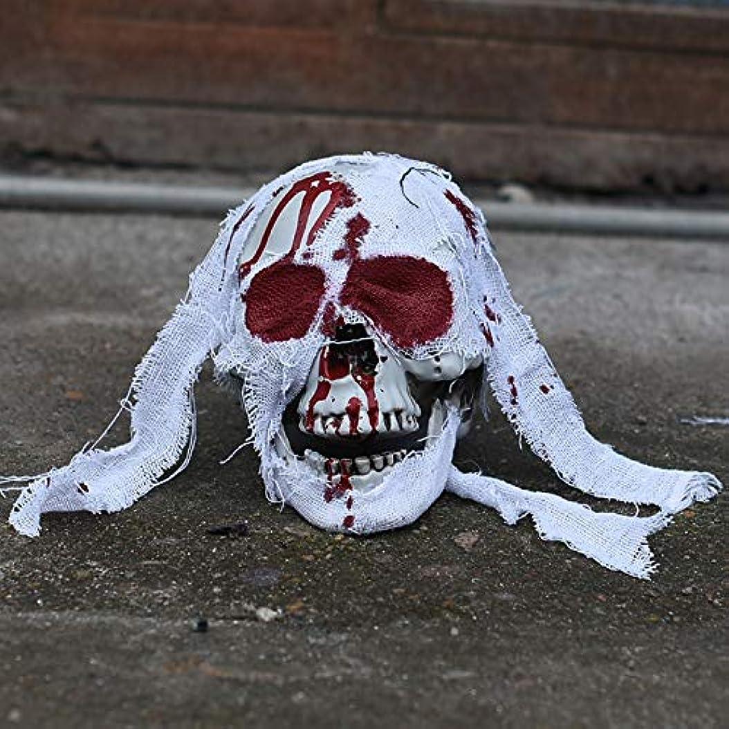 に対してシロクマ買い物に行くETRRUU HOME ホラーハロウィン小道具バーお化け屋敷シークレットルームブラッディヘッド装飾コスプレ装飾