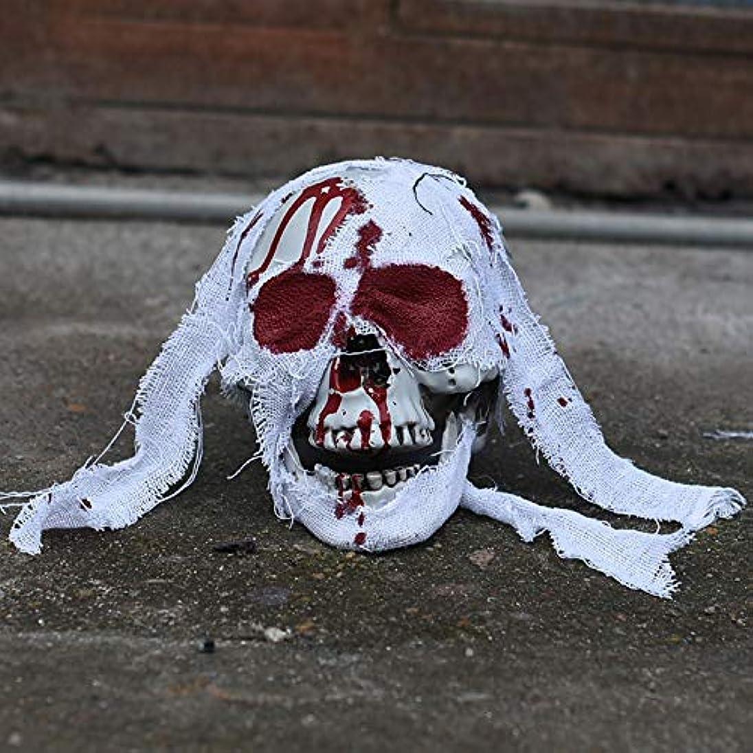 アナウンサー治療一掃するETRRUU HOME ホラーハロウィン小道具バーお化け屋敷シークレットルームブラッディヘッド装飾コスプレ装飾
