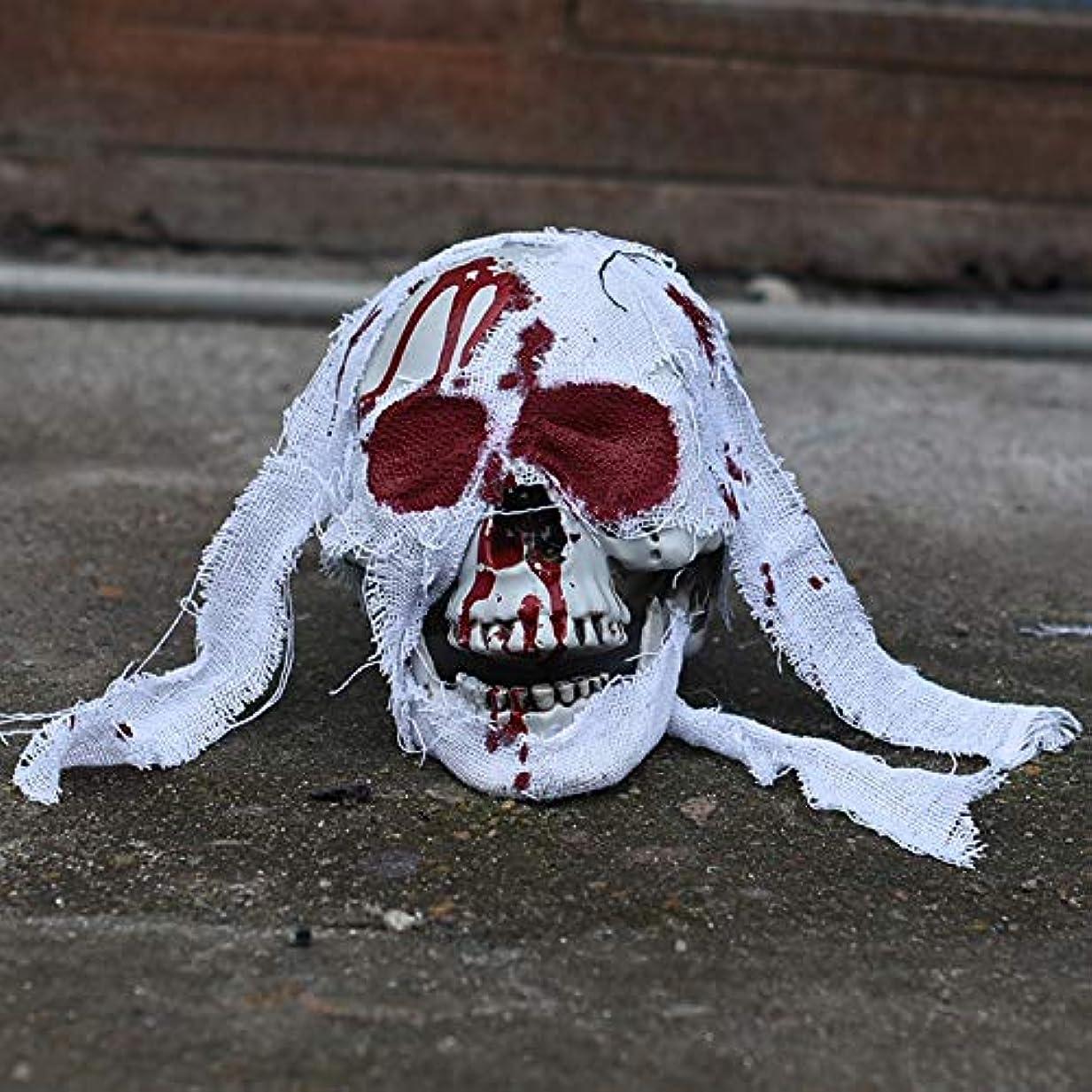 仕える民族主義例外ETRRUU HOME ホラーハロウィン小道具バーお化け屋敷シークレットルームブラッディヘッド装飾コスプレ装飾