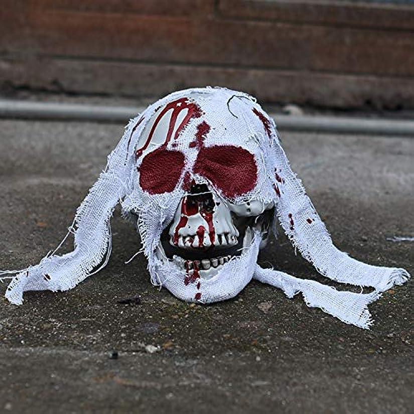 公平な出血ピンクETRRUU HOME ホラーハロウィン小道具バーお化け屋敷シークレットルームブラッディヘッド装飾コスプレ装飾