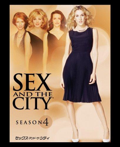 Sex and the City Season4 プティスリム [DVD]の詳細を見る
