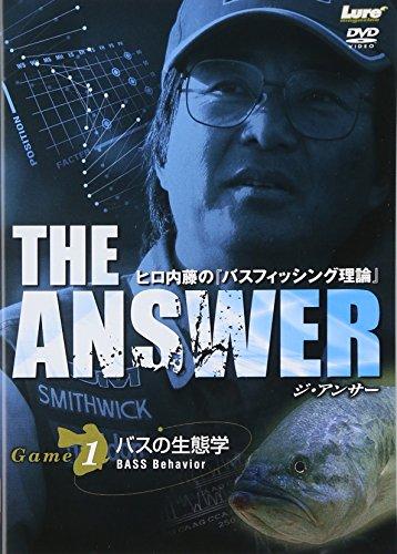 DVD>THE ANSWER「ヒロ内藤のバス・フィッシング理論」 1 バスの生態系 (<DVD>)