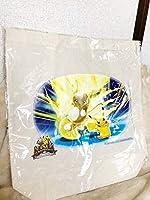 ポケモン ポケットモンスター ゼンリョクトートバッグ ポケモンセンターオンライン 購入特典 ピカチュウ ライチュウ