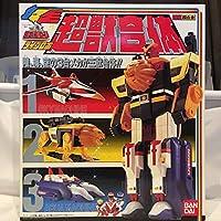 当時物 BANDAI 日本製 1988年 超獣戦隊ライブマン 超獣合体 DX ライブロボ 超合金 フィギュア 合体計画書 昭和レトロ スーパー戦隊