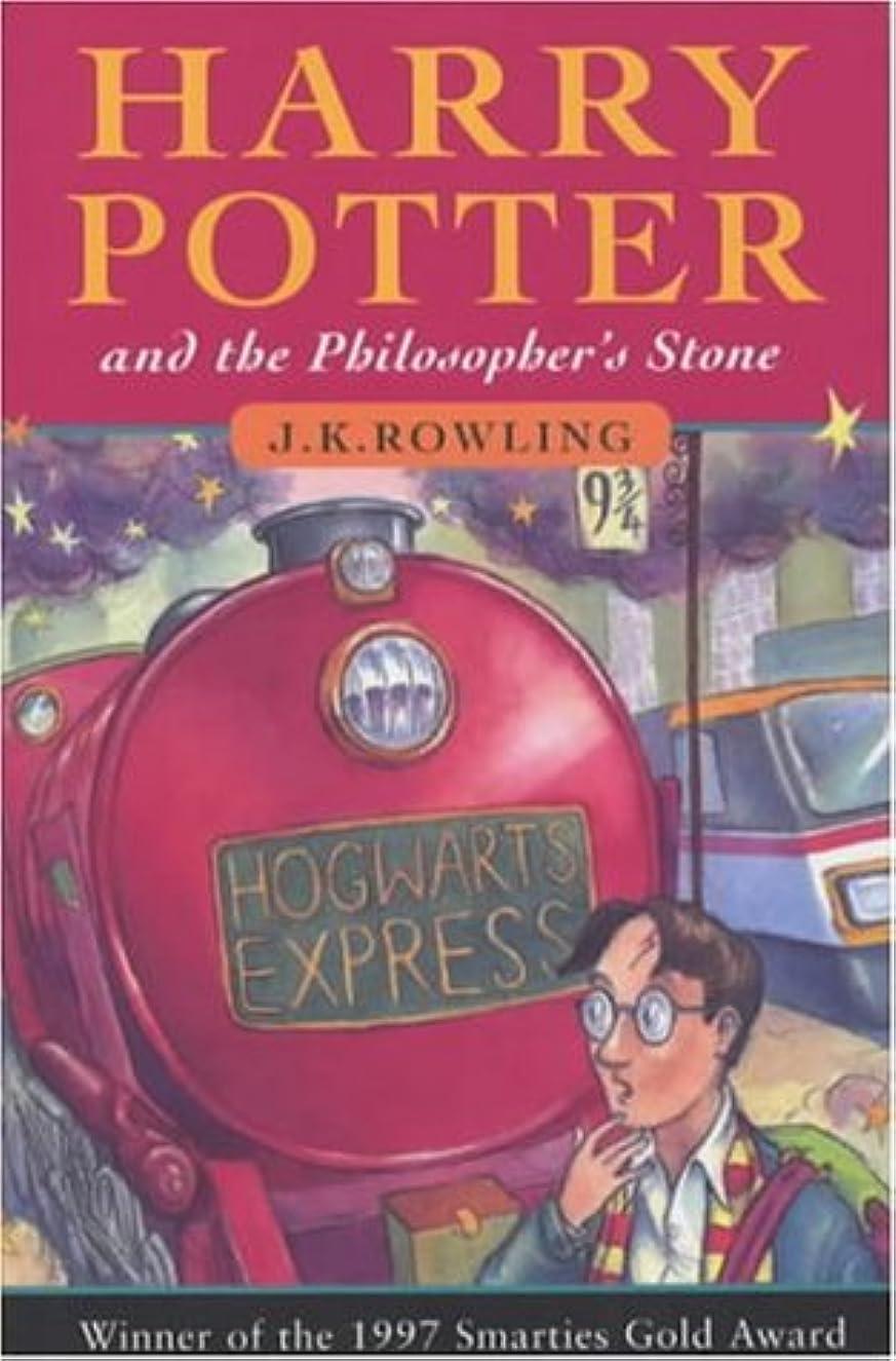 誘惑するバイナリアリHarry Potter and the Philosopher's Stone