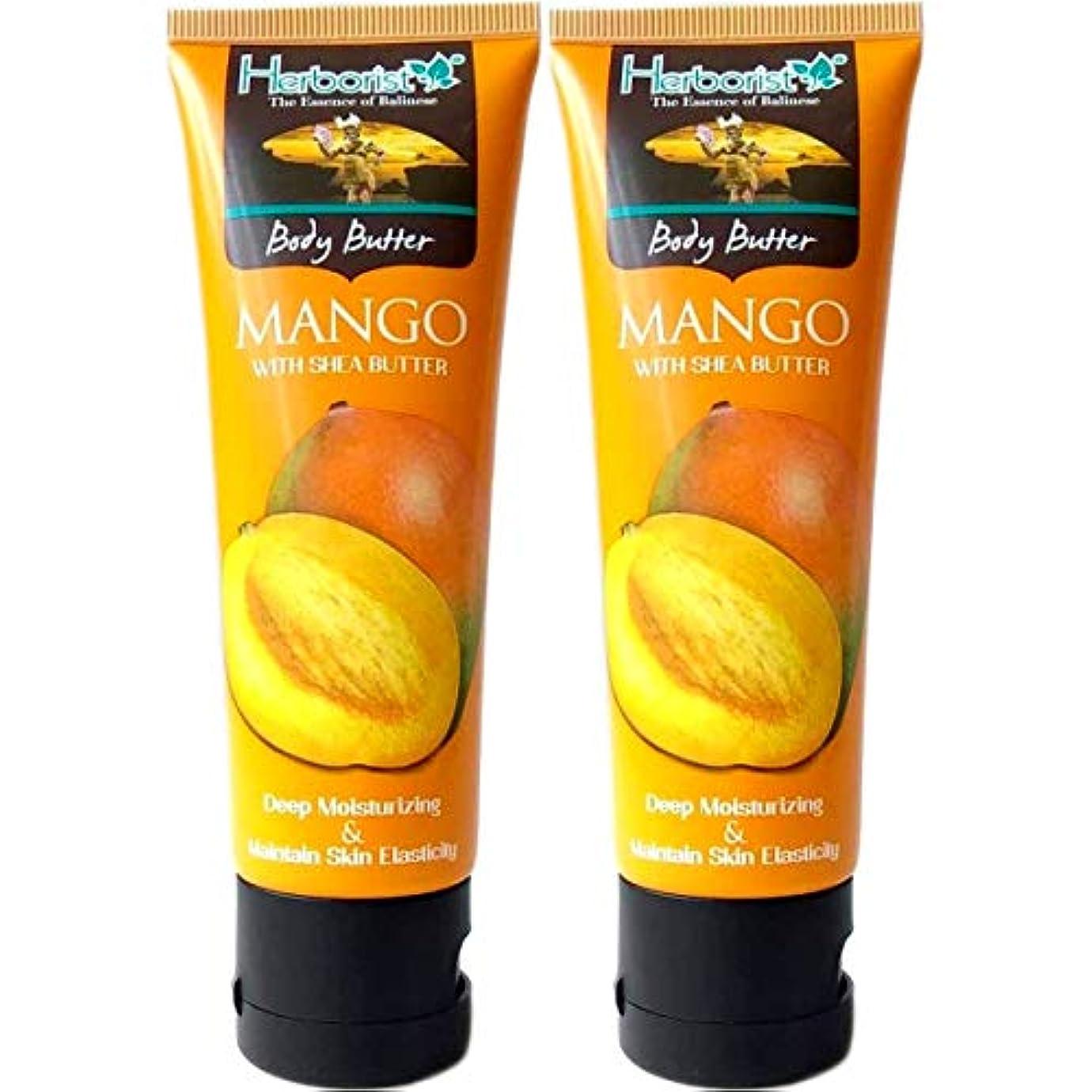 ボトルネック取るささやきHerborist ハーボリスト Body Butter ボディバター バリスイーツの香り シアバター配合 80g×2個セット Mango マンゴー [海外直送品]