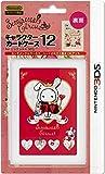 【任天堂ライセンス商品】キャラクターカードケース12 for ニンテンドー3DS 『センチメンタルサーカス (ハートの女王と気まぐれアリス) 』