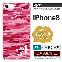 iPhone8 スマホケース ケース アイフォン8 イニシャル 迷彩B ピンクC nk-ip8-1164ini O