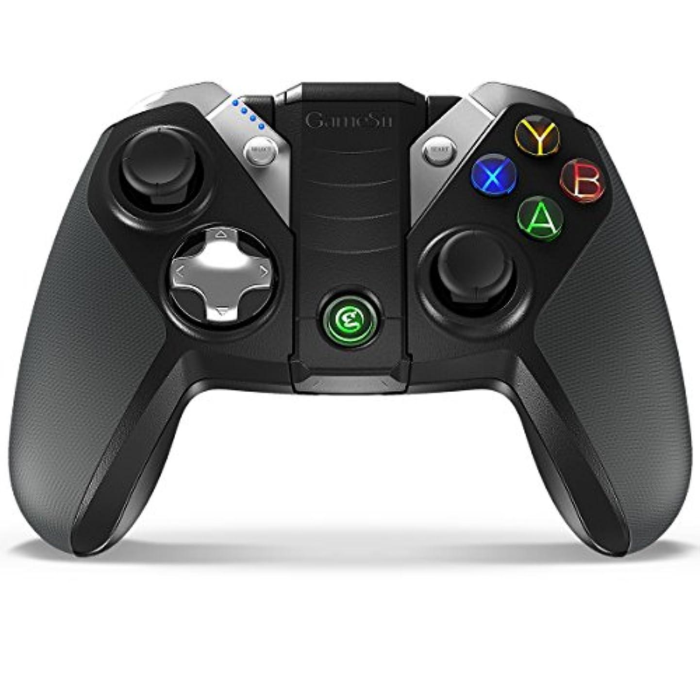 北西冷凍庫ピアGameSir G4 Bluetoothコントローラー ブルートゥース スマホ Android テレビ PC PS3 Steam ゲーム対応 ゲームパッド「Telloドローン(送信機)が対応できる」