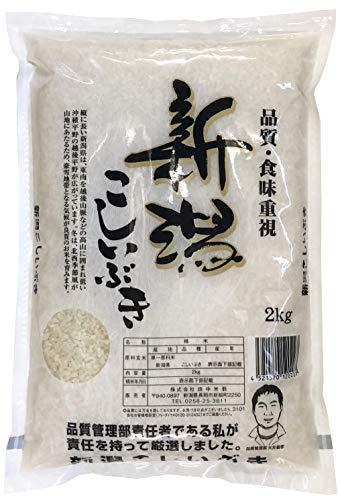 田中米穀 新潟産こしいぶき ビニール 2Kg