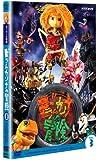 スーパー人形劇 ドラムカンナの冒険 Vol.3 [DVD]