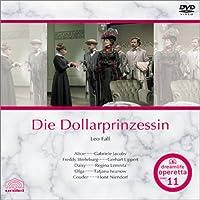 レオ・ファル「ドルの女王」 [DVD]