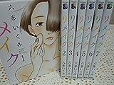 リメイク コミック 1-7巻セット (マッグガーデンコミックス EDENシリーズ)