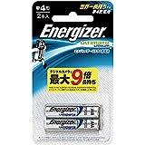 Energizer(エナジャイザー) リチウム乾電池単4形 2本入 LIT BAT AAA 2PK
