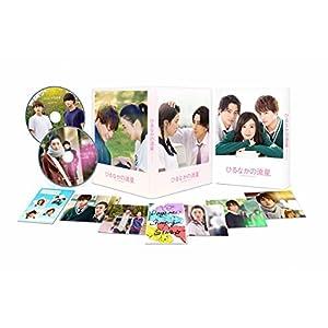 ひるなかの流星 DVDスペシャル・エディション