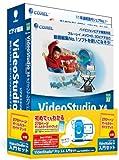 VideoStudio Pro X4 入門セット
