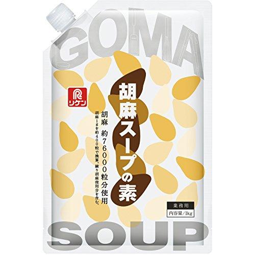 リケン リケン 胡麻スープの素 1kg