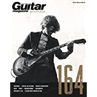 Guitar magazine Special Edition 164 (リットーミュージック・ムック Guitar magazine Spec)