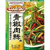 クックドゥ CookDo 青椒肉絲用(チンジャオロウスー)3~4人前 ×40個