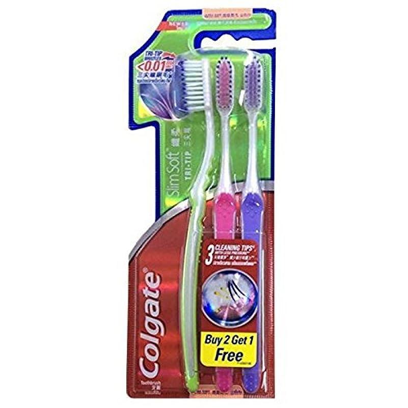 に勝るシェアとげColgate Compact Ultra Soft Tri-Tip | Slim Soft Toothbrush, Family Pack (3 Bristles) by BeautyBreeze