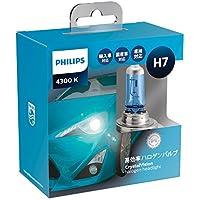 PHILIPS(フィリップス)  ヘッドライト ハロゲン バルブ H7 4300K  12V 55W クリスタルヴィジョン CrystalVision 輸入車対応 2個入り CV-H7-2