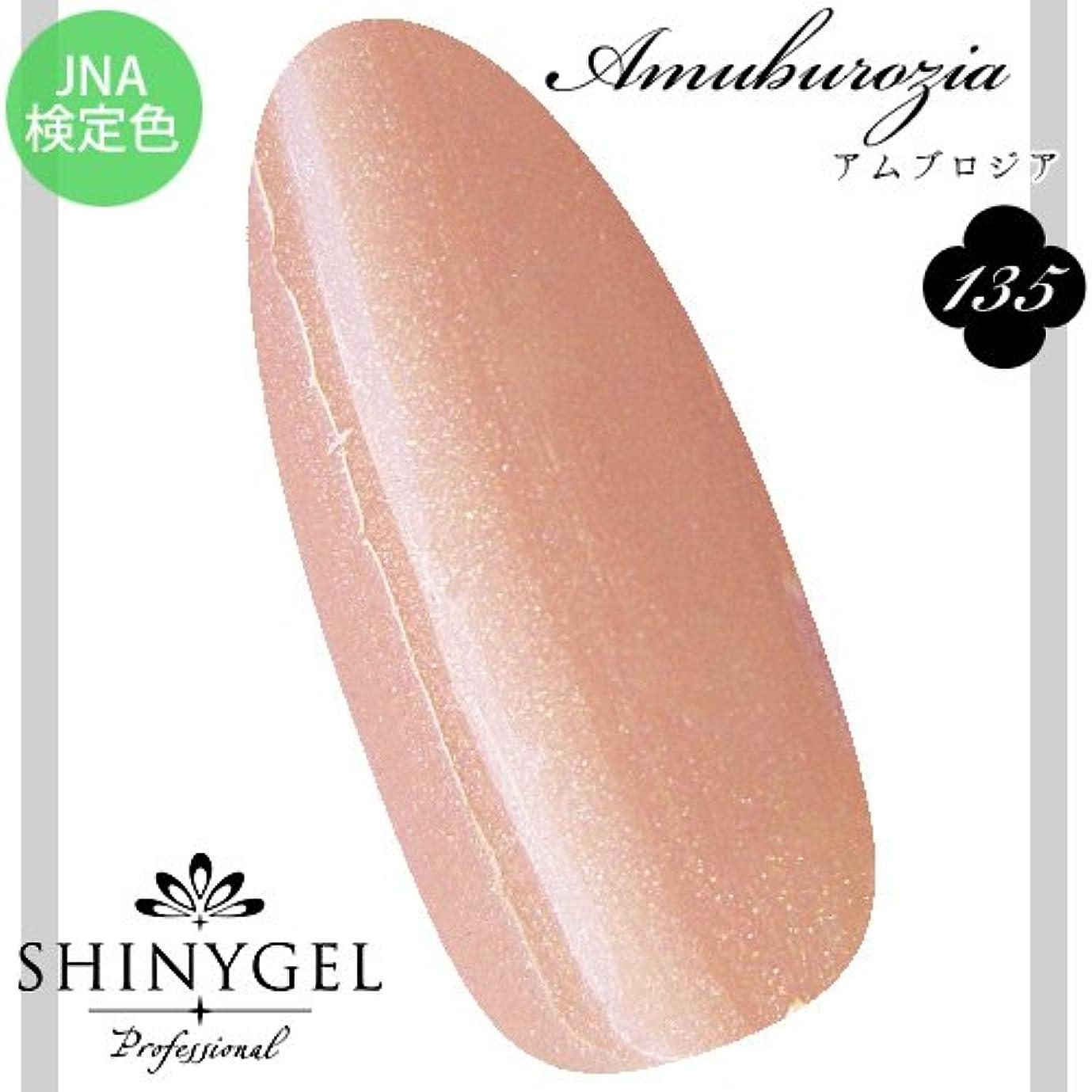 スロープお客様なかなかSHINY GEL カラージェル 135 4g アムブロジア UV/LED対応 JNA検定色