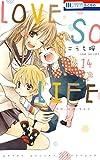 LOVE SO LIFE 14 (花とゆめコミックス)