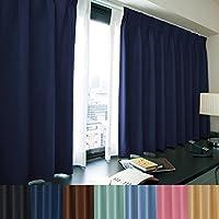 窓美人 エール 遮光性カーテン&UVカットミラーレース ロイヤルブルー 4枚セット(カーテン2枚/レース2枚) 幅100×丈150(148) cm カーテンフック付 洗える 省エネ