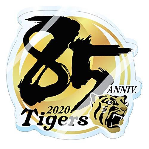 プロ野球 阪神タイガースグッズ 85周年アクリルマグネット