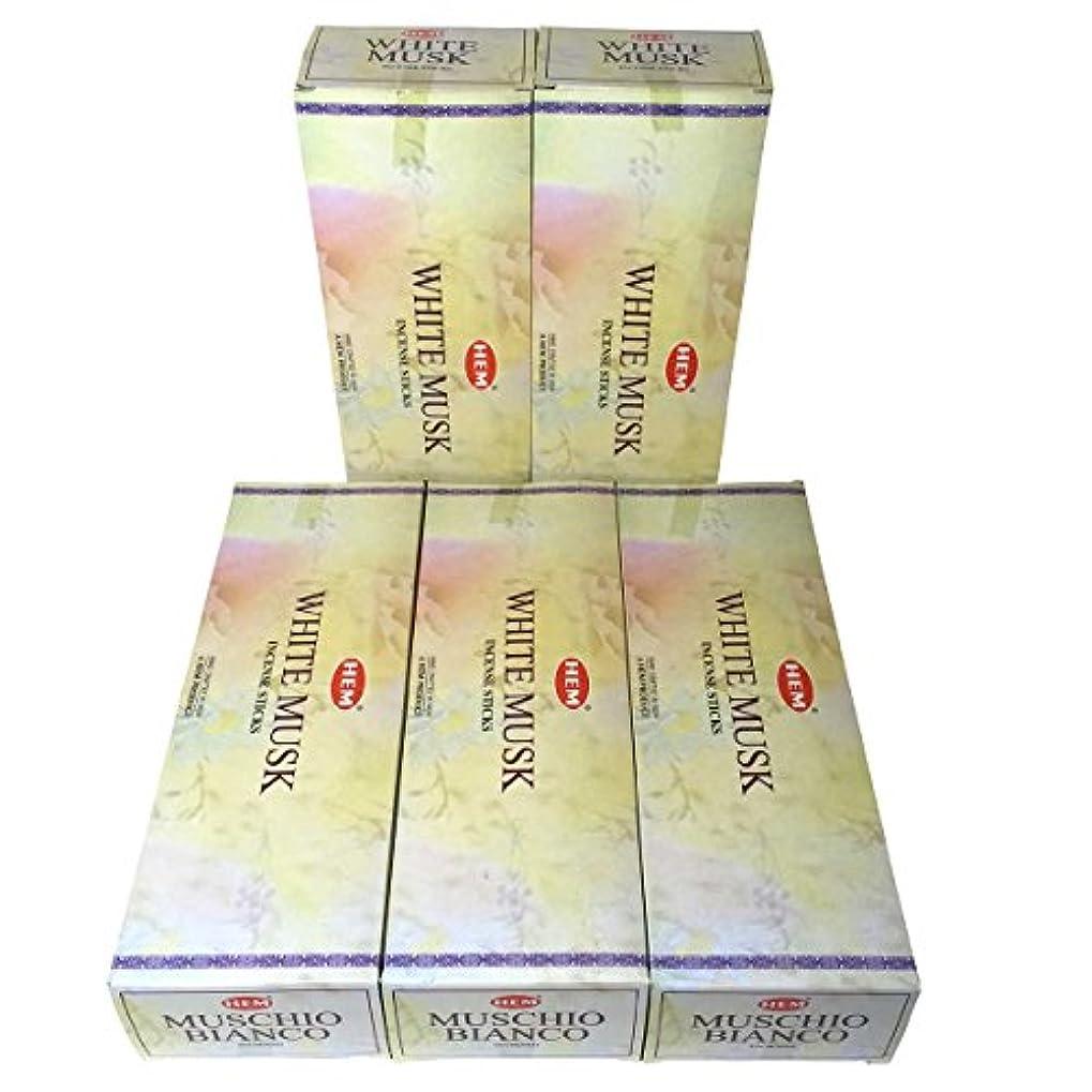 写真を撮る有効化急降下HEM ホワイトムスク香 スティック 5BOX(30箱)/HEM WHITE MUSK/ インド香 / 送料無料 [並行輸入品]